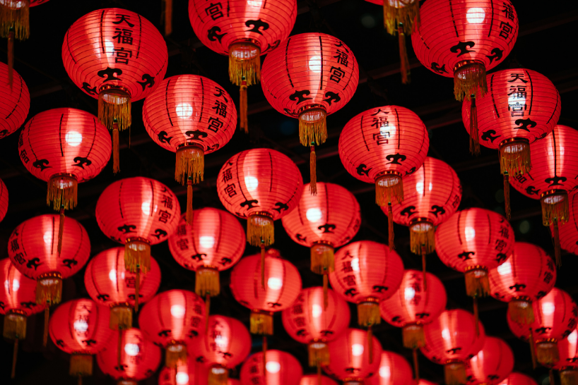 Chinese red paper lanterns